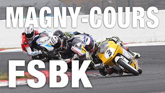FSBK – Magny-Cours : Résumé complet