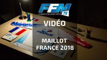 MAILLOT FRANCE 2018 : A LA CONQUÊTE DES ÉTOILES !