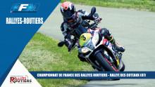 /// CHAMPIONNAT DE FRANCE DES RALLYES ROUTIERS – RALLYE DES COTEAUX (07) ///